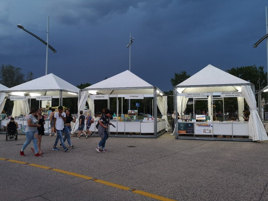 White tents with book stalls